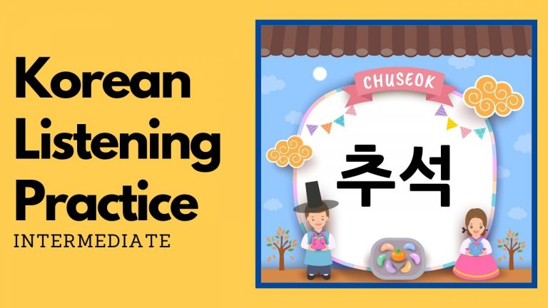 All About Chuseok In Korea (추석)
