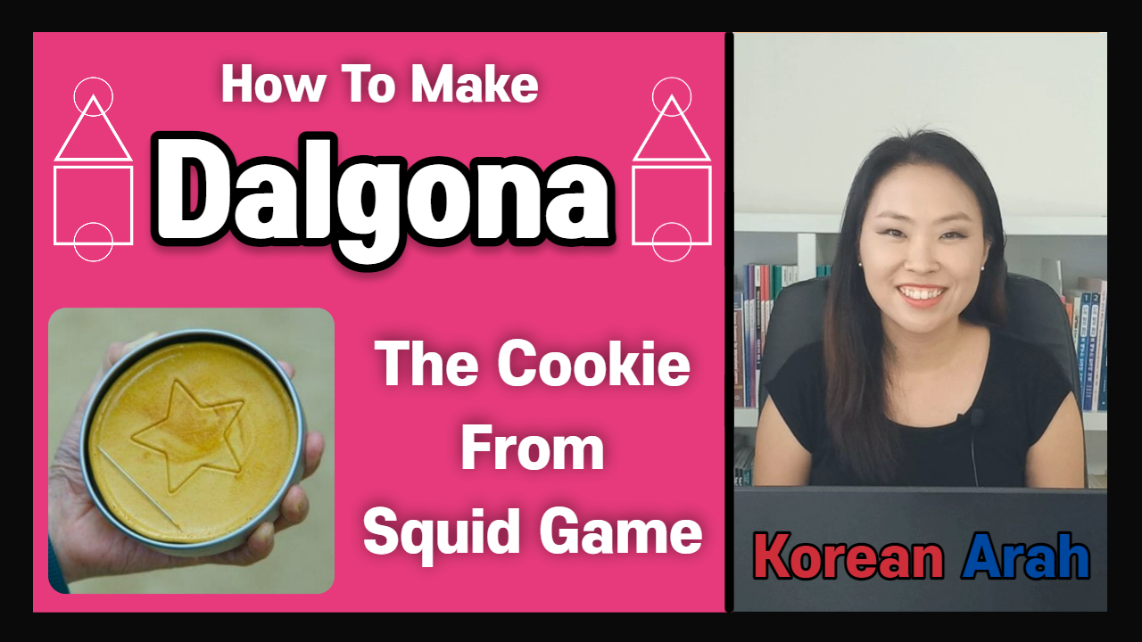 How To Make The Cookie From Squid Game