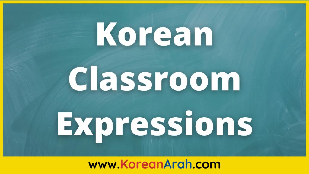 Korean Classroom Expressions